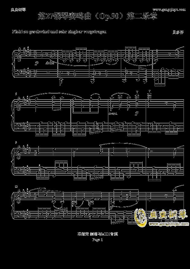 贝多芬第27钢琴奏鸣曲第二乐章钢琴谱-贝多芬-虫虫谱