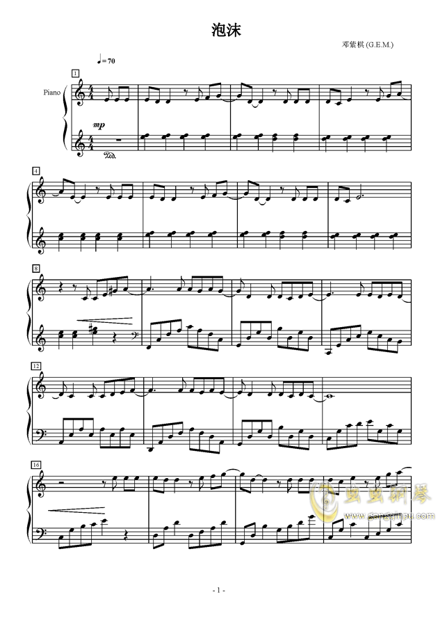 泡沫钢琴谱-邓紫棋-虫虫钢琴谱免费下载