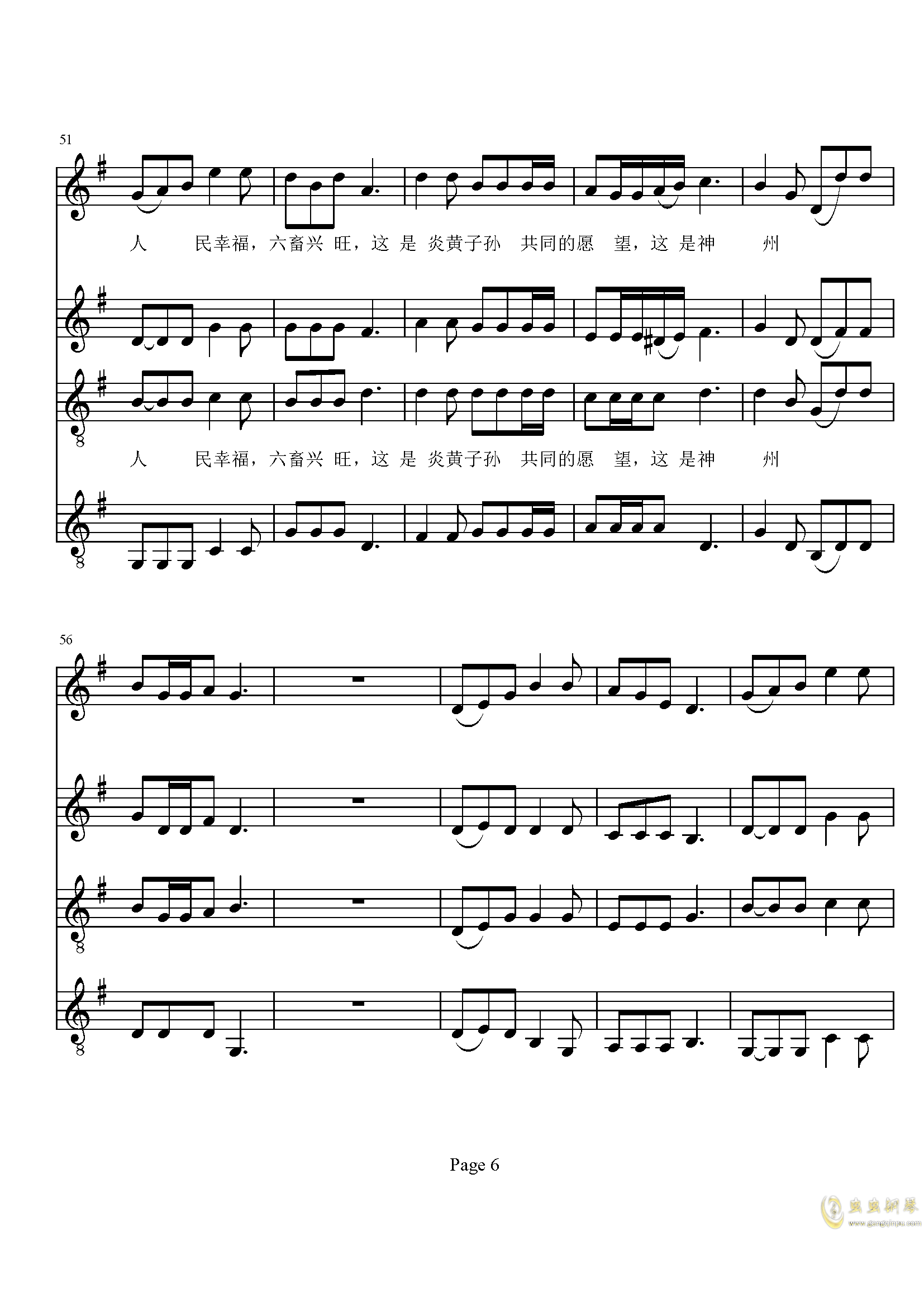 管弦乐试听)钢琴谱-项道荣-虫虫钢琴谱图片