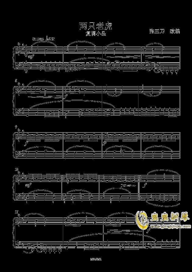 """""""两只老虎""""复调小品钢琴谱-儿童歌曲-虫虫钢琴谱免费"""