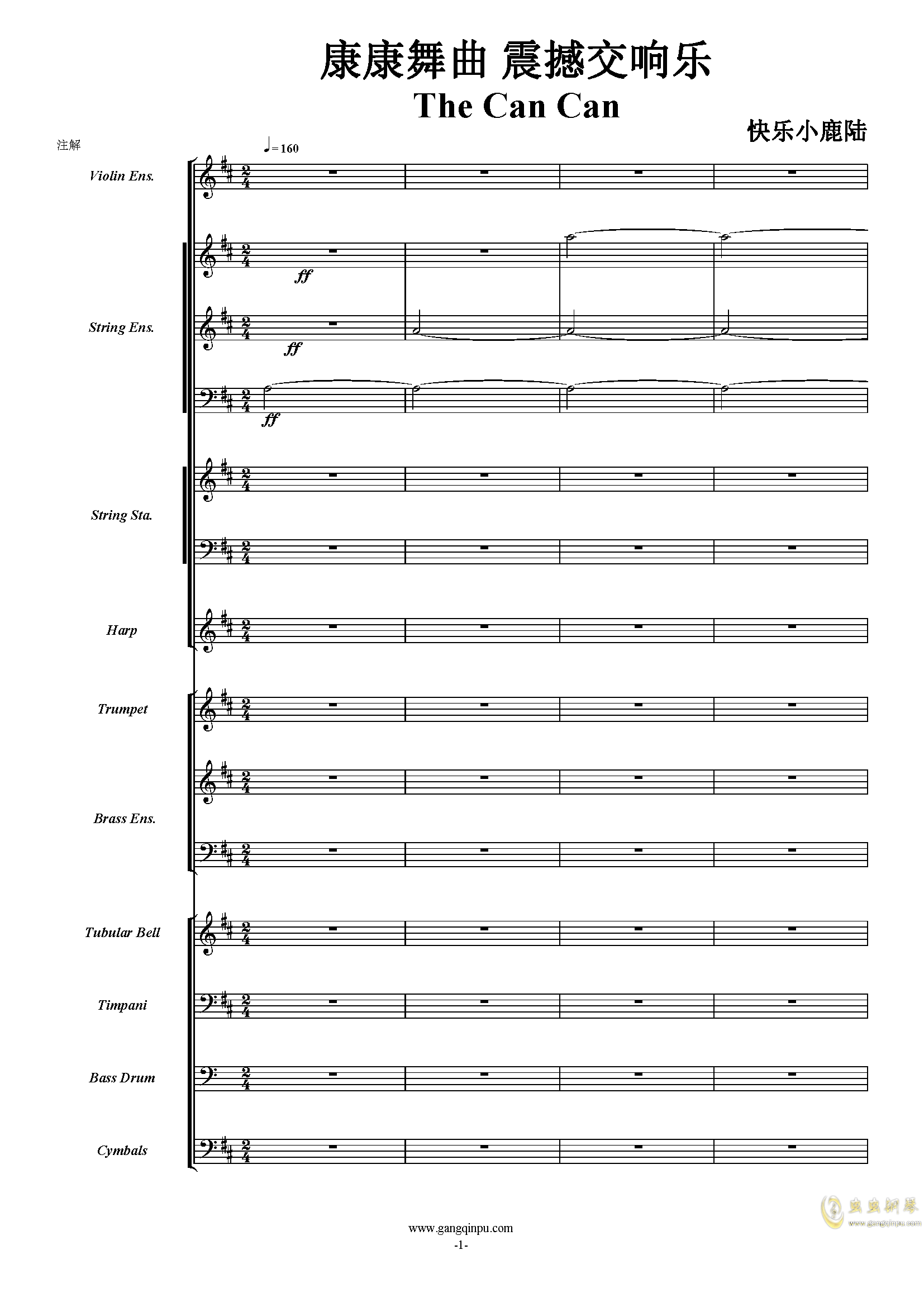 震撼交响版总谱钢琴谱-奥芬巴赫-虫虫钢琴谱图片