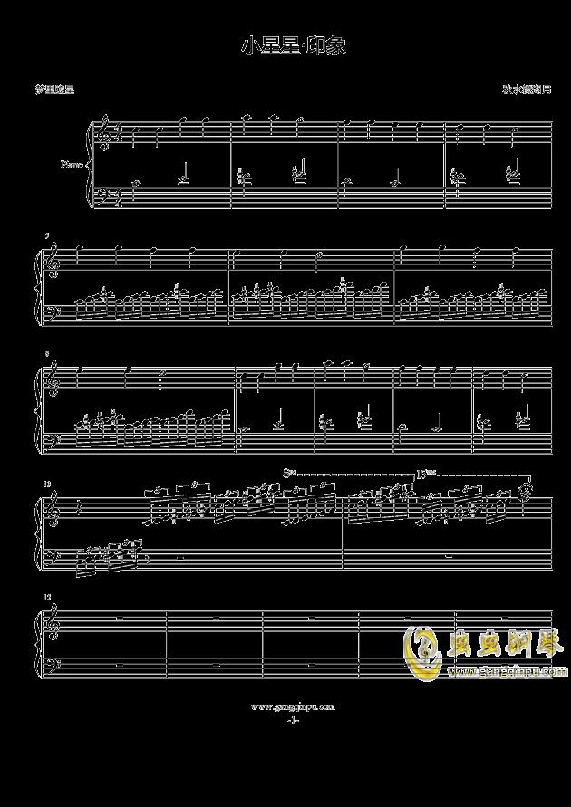 小星星·印象钢琴谱-秋水镜湖月-虫虫钢琴谱免费下载