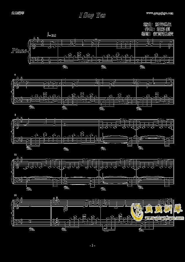 虫虫钢琴 钢琴谱 >> 影视游戏图片