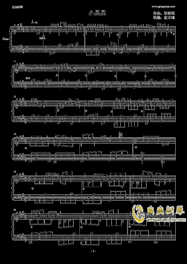 小星星 华丽炫技版钢琴谱-汪苏泷-虫虫钢琴谱免费