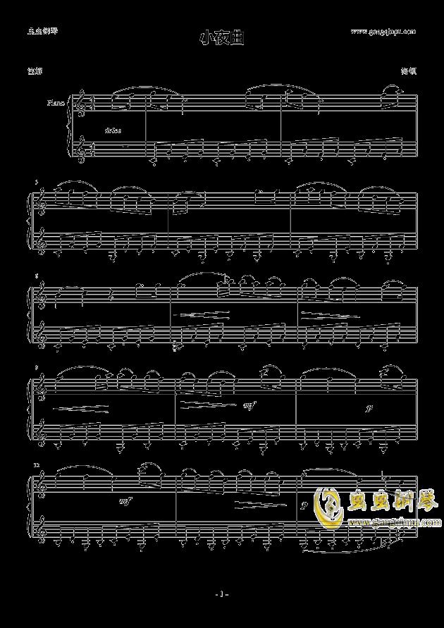 小夜曲-海顿钢琴谱-海顿-虫虫钢琴谱免费下载
