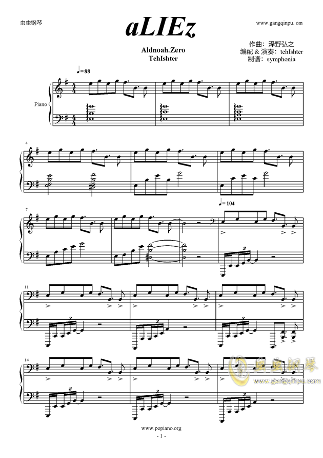 泽野弘之钢琴简谱