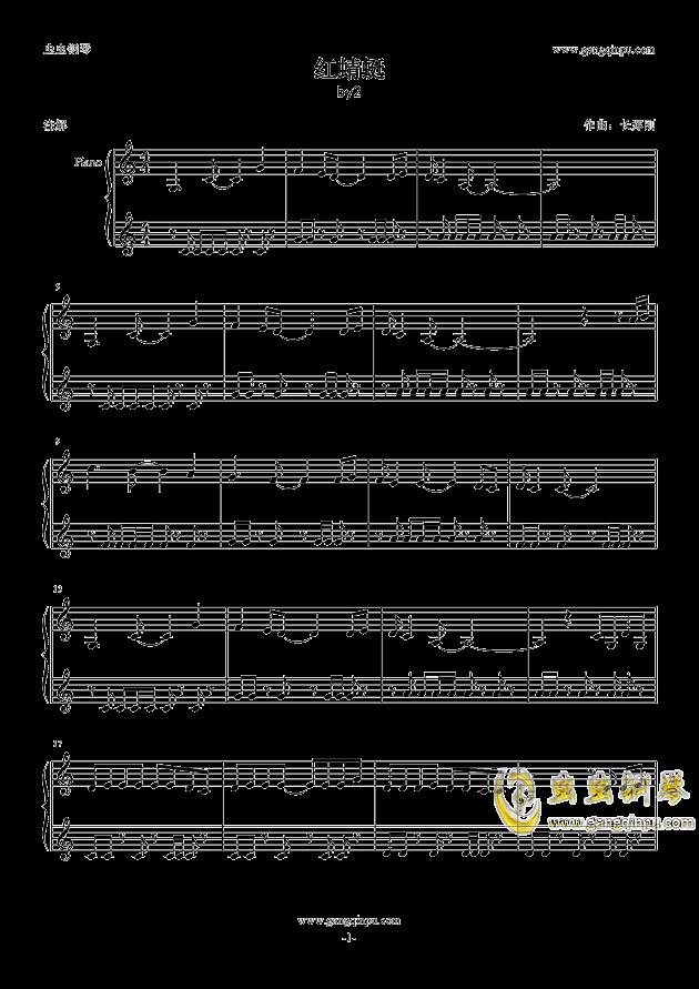 红蜻蜓-by2钢琴谱-by2-虫虫钢琴谱免费下载图片