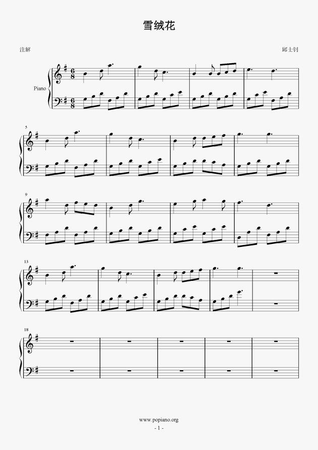 雪绒花钢琴谱-世界名曲-虫虫钢琴谱免费下载