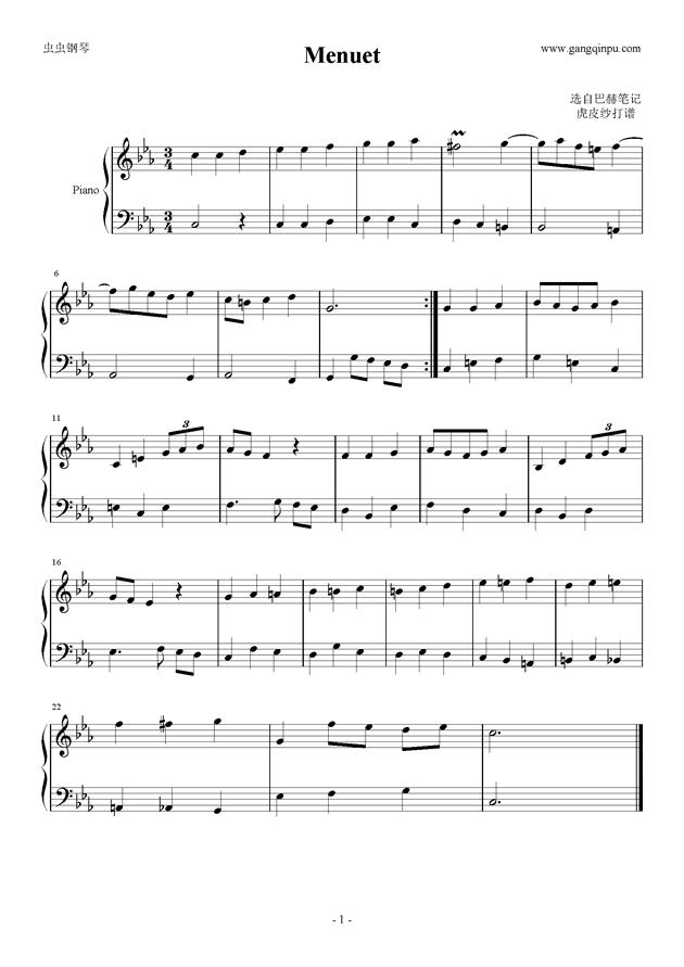钢琴谱 g大调小步舞曲
