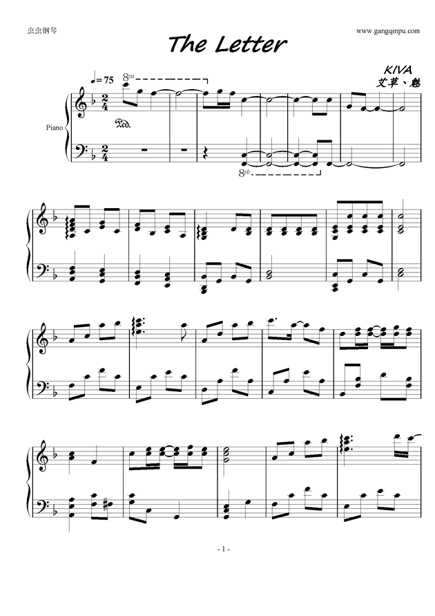 Piano piano sheet music with letters : piano sheet music -The Letter - KIVA - Deemo - www.gangqinpu.com