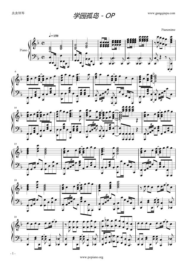 学园孤岛-op钢琴谱-pianonime-虫虫钢琴谱免费下载