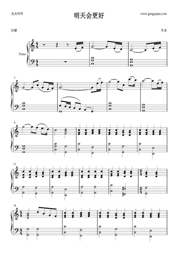 虫虫钢琴 钢琴谱 >> 华语男歌手 >> 罗大佑 >>明天会更好 钢琴伴奏