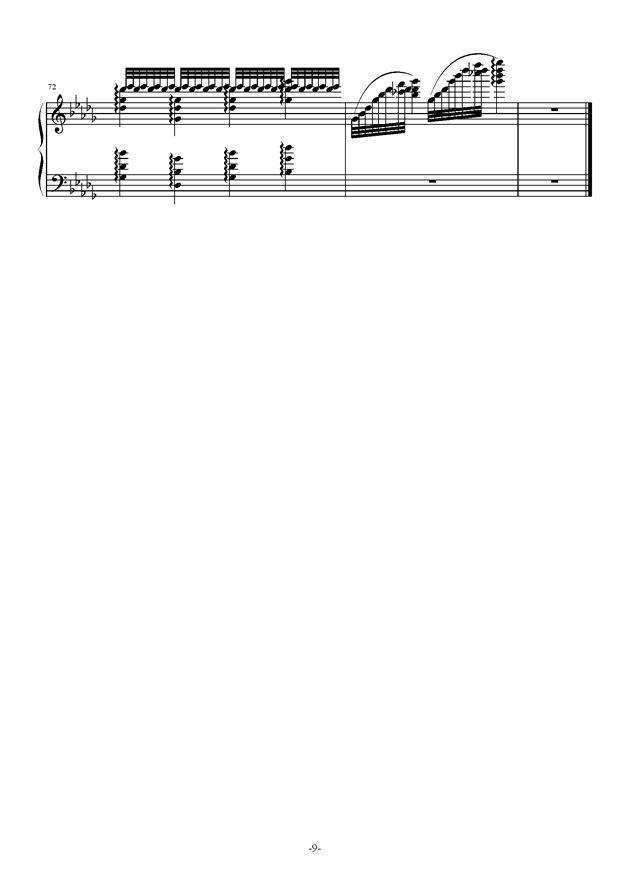 月光曲钢琴谱 第9页