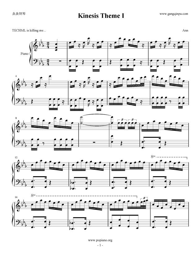 冒险岛-凯内西斯主题i钢琴谱-冒险岛-虫虫钢琴谱免费