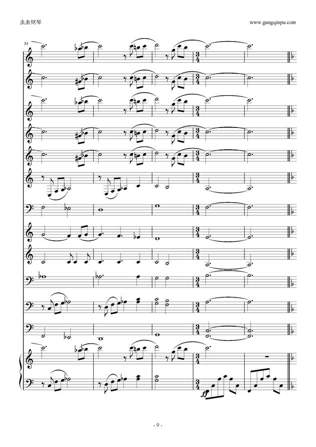 千与千寻 管乐钢琴谱-久石让-虫虫钢琴谱免费下载