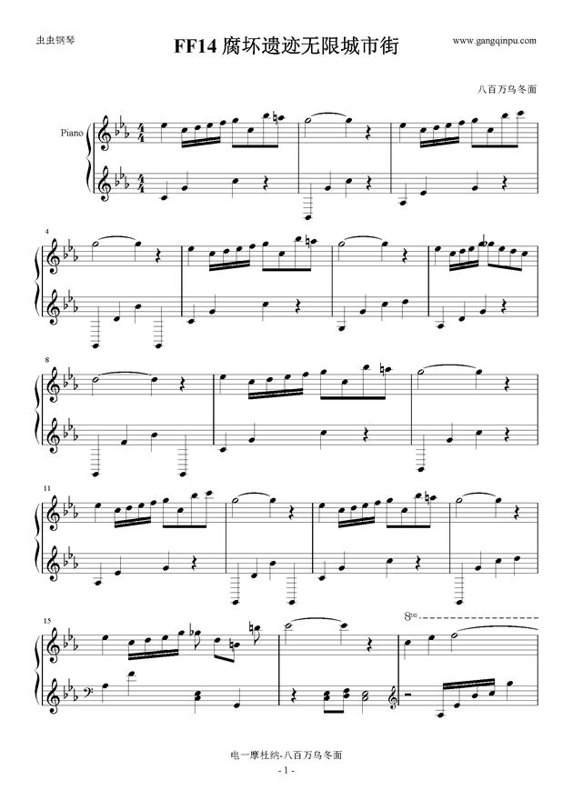 superpadspubg的谱子-ff14乐谱