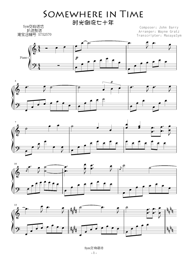 All Music Chords somewhere in time sheet music : piano sheet music -【时光倒流七十年】Somewhere in Time【Wayne ...