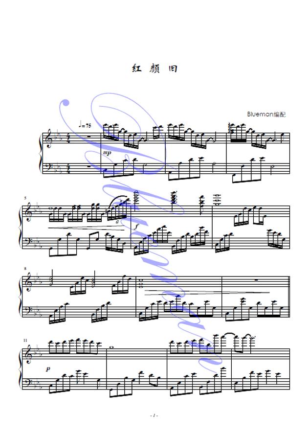 红颜旧钢琴谱 第1页