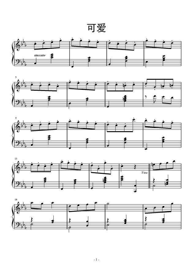 可爱钢琴谱-适配-虫虫钢琴谱免费下载
