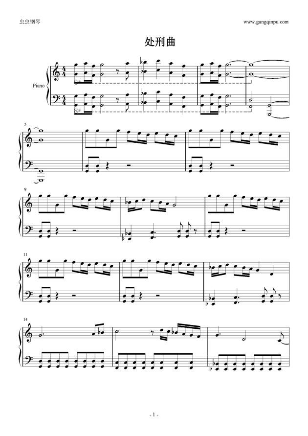 jojo处刑曲钢琴曲谱