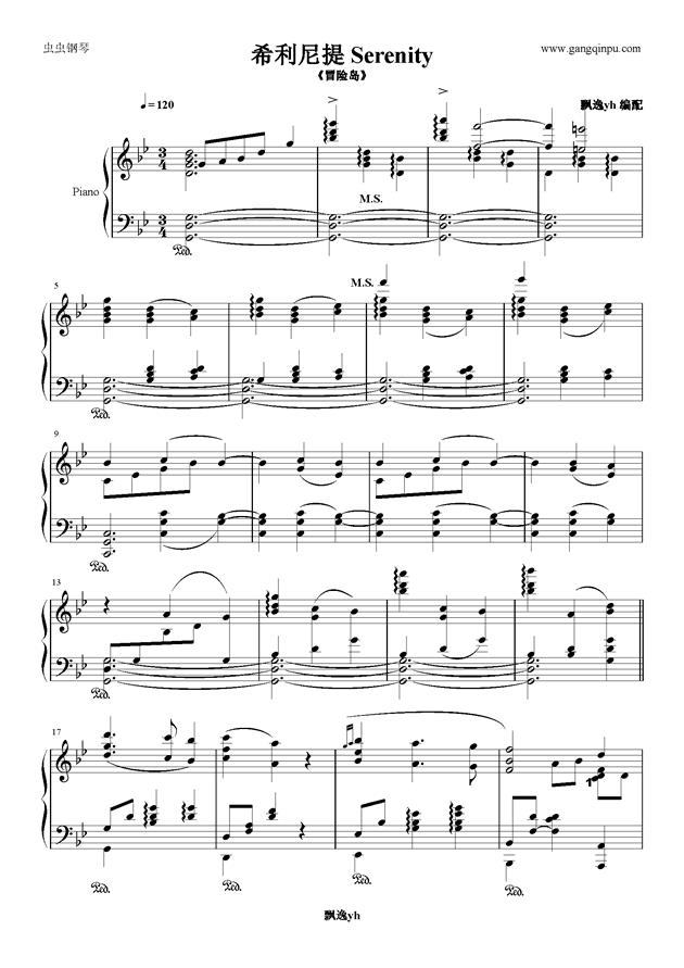 冒险岛-希利尼提钢琴谱-冒险岛-虫虫钢琴谱免费下载
