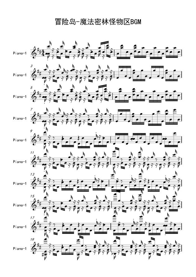 冒险岛bgm-魔法密林怪物区钢琴谱-冒险岛-虫虫钢琴谱