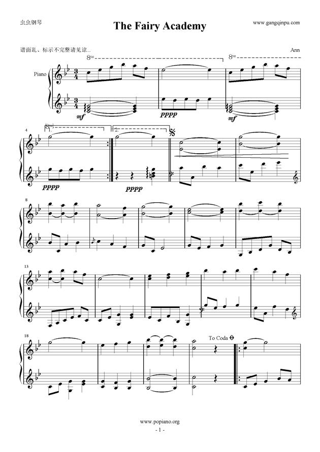 冒险岛-妖精学院艾利涅钢琴谱-冒险岛-虫虫钢琴谱