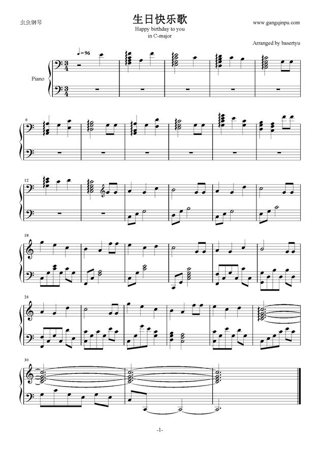 Piano happy birthday piano sheet music : piano sheet music -祝你生日快乐Happy birthday to you (生日快乐歌 ...