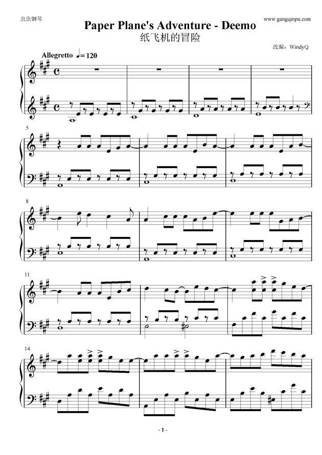 纸飞机钢琴简谱