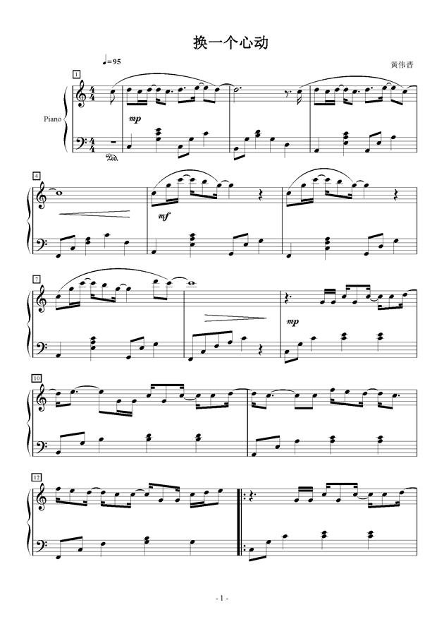 换一个心动钢琴谱-黄伟晋-虫虫钢琴谱免费下载图片