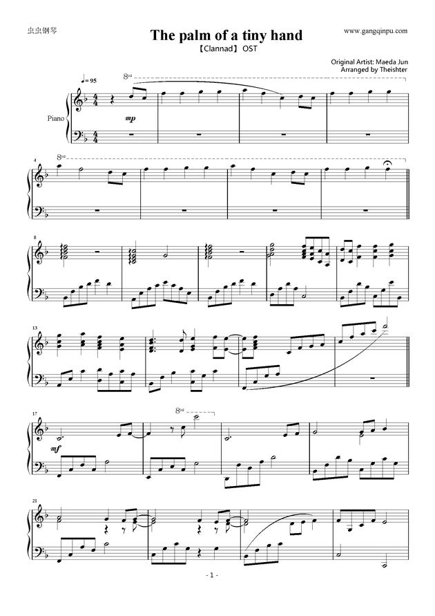 小小的手心钢琴谱 第1页