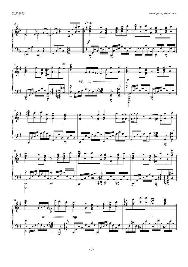 小小的手心钢琴谱 第3页