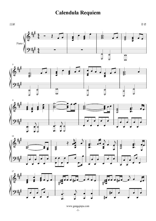 【尸鬼】calendula requiem钢琴谱-东京食尸鬼-虫虫