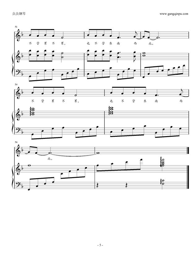 虫儿飞钢琴谱-郑伊健-虫虫钢琴谱免费下载