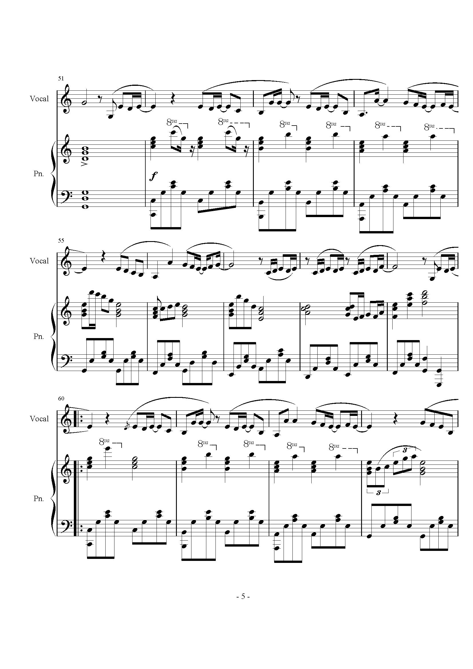 小星星钢琴简谱