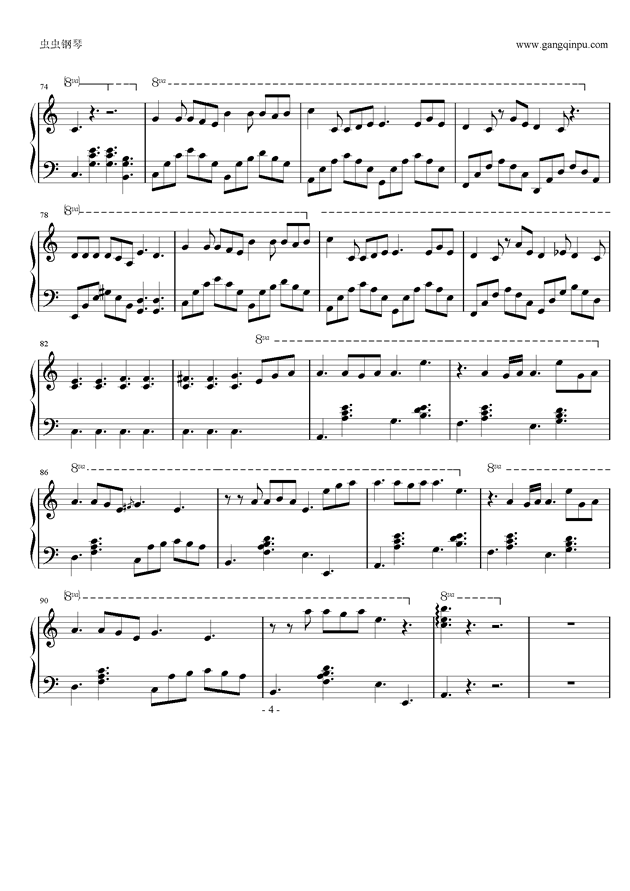 走书调曲谱_钢琴简单曲谱