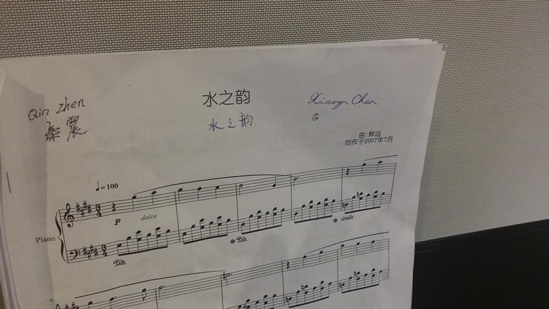 钢琴谱查询 Piano Sheet Music Search -Itas only the fairy tale,Itas only