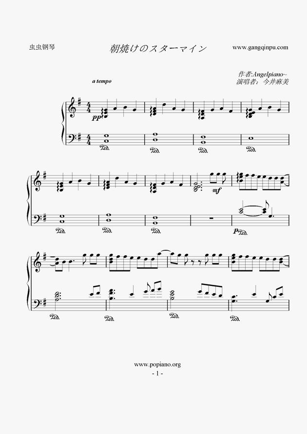 朝焼けのスターマイン钢琴谱-可塑性记忆-虫虫钢琴谱