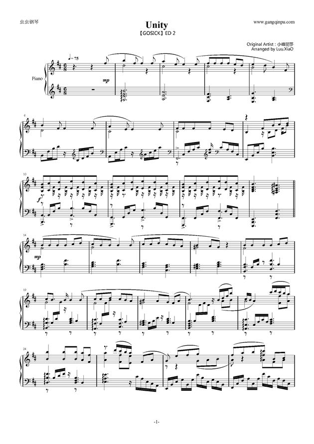 unity钢琴谱-gosick-虫虫钢琴谱免费图片