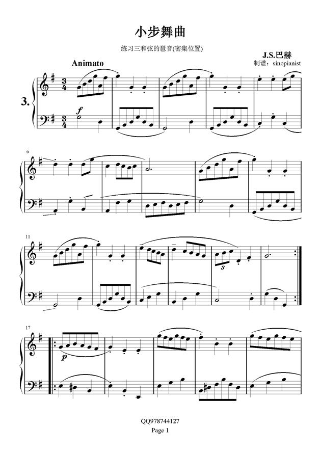 >> 名人名曲 >> 巴赫初级钢琴曲集 >>巴赫初级钢琴曲集03小步舞曲