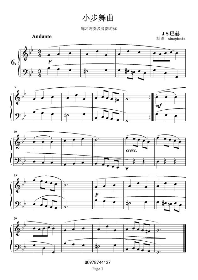 巴赫初级钢琴曲集06小步舞曲钢琴谱-巴赫初级钢琴曲图片