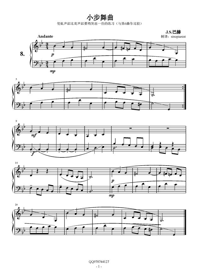 巴赫初级钢琴曲集08小步舞曲钢琴谱-巴赫初级钢琴曲图片