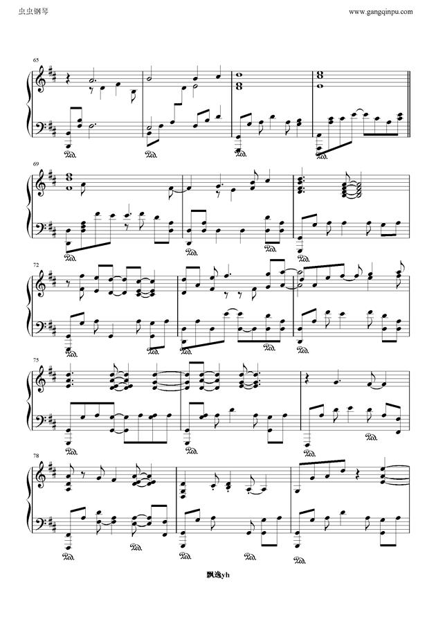 冒险岛-明珠港钢琴谱-冒险岛-虫虫钢琴谱免费下载