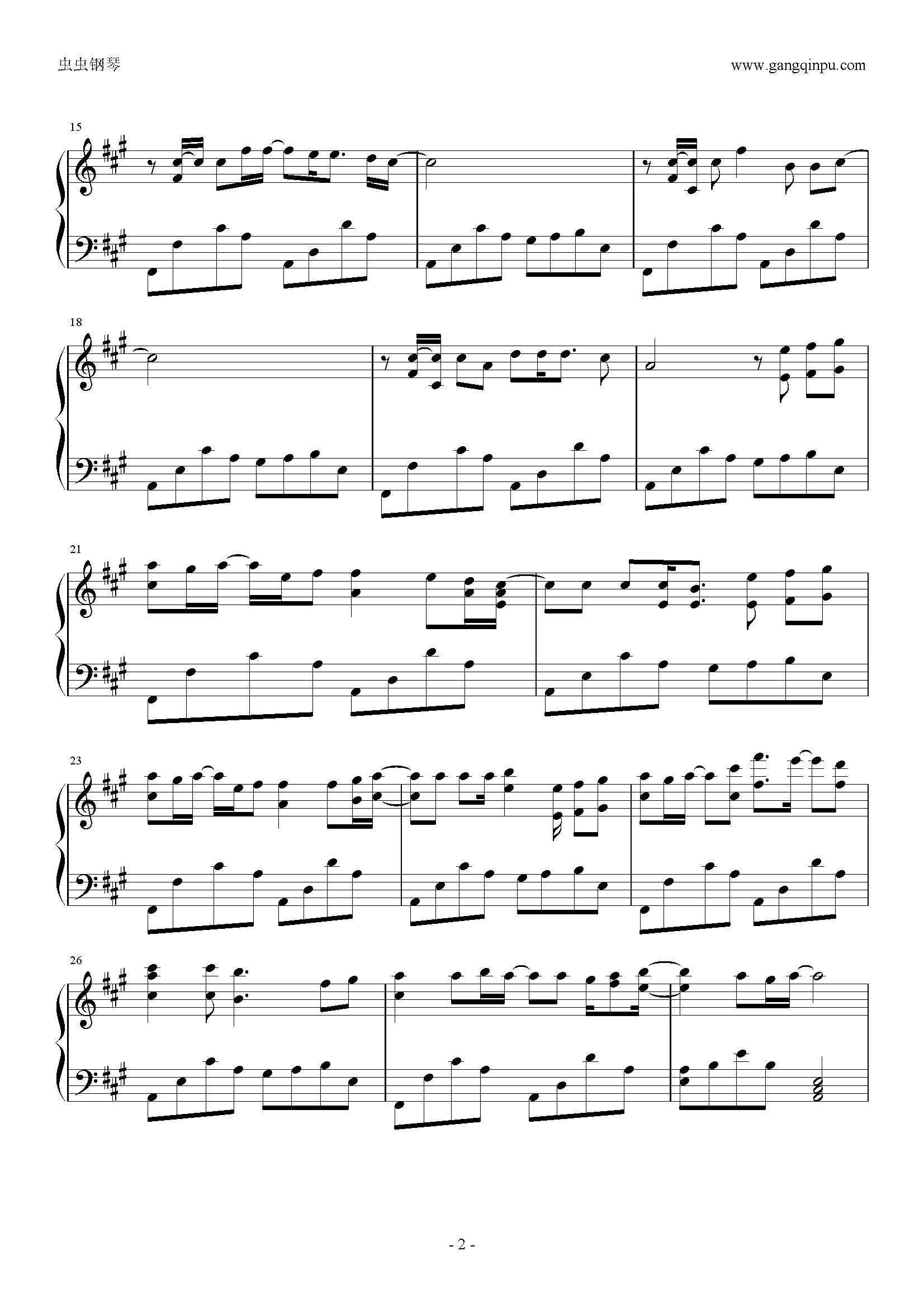 平凡之路钢琴谱 第2页图片