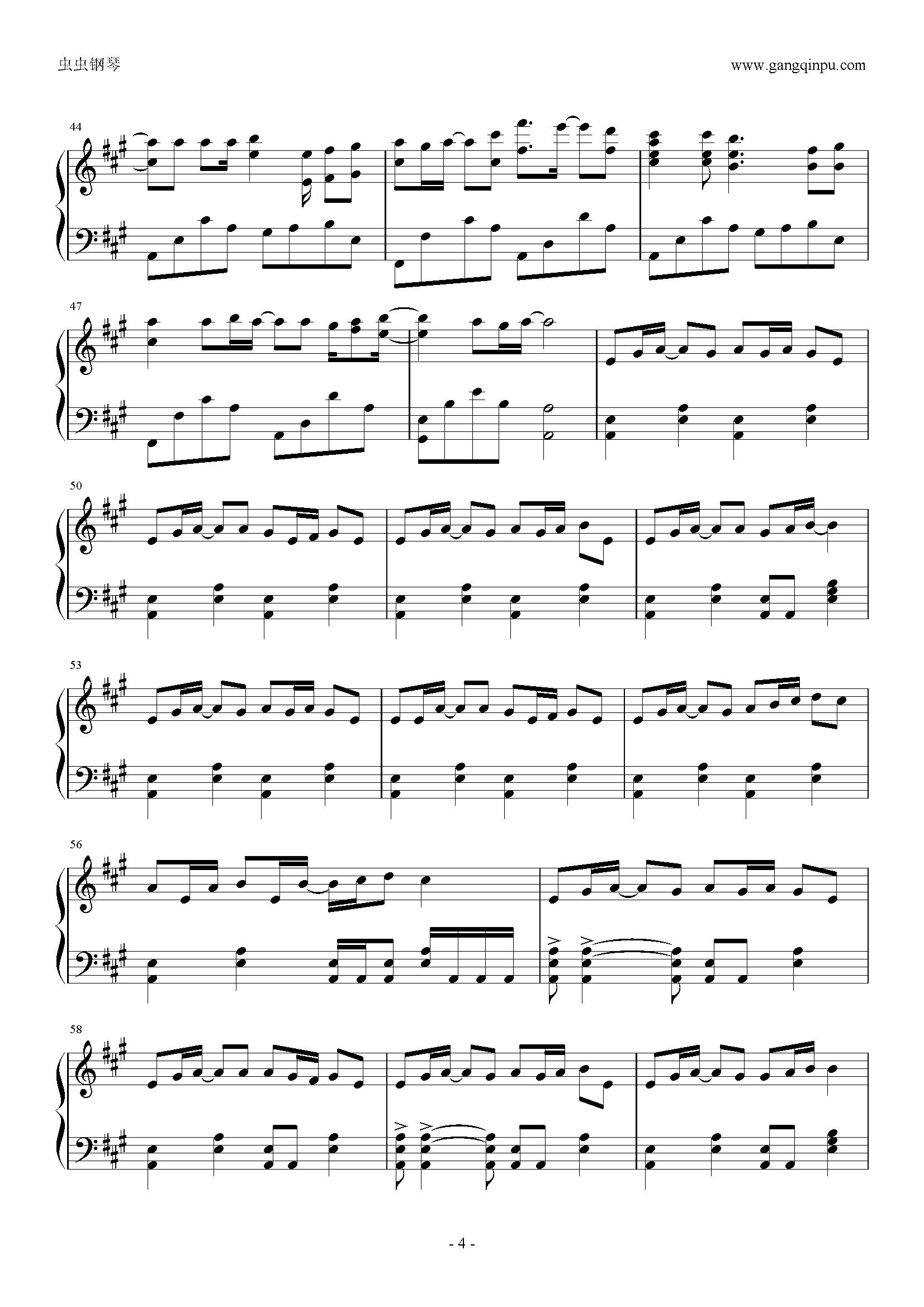 平凡之路钢琴谱 第4页图片