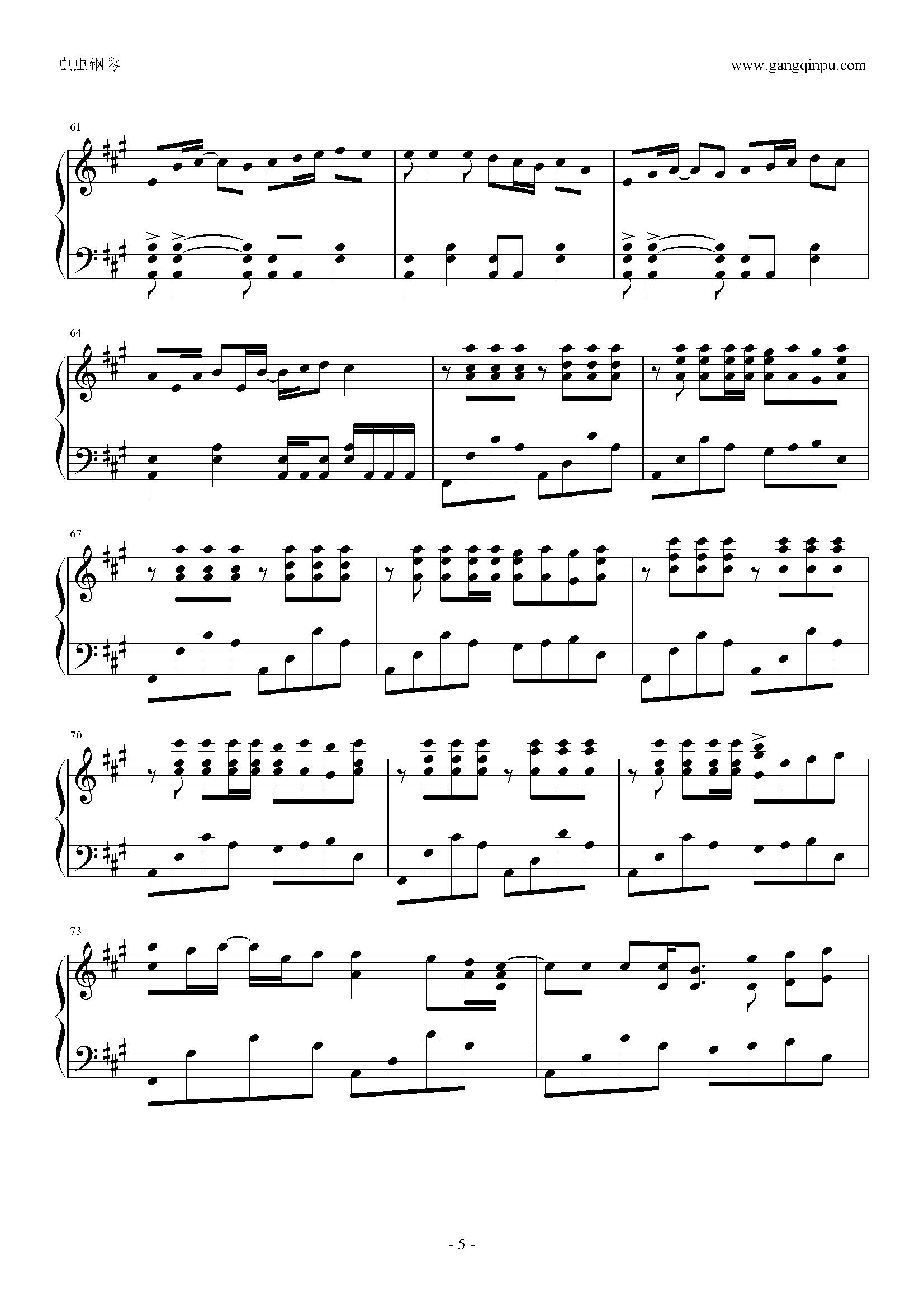 平凡之路钢琴谱 第5页图片
