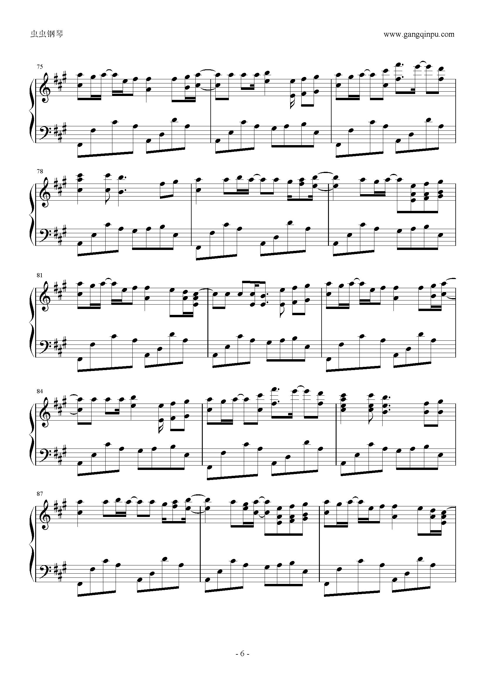 平凡之路钢琴谱 第6页图片