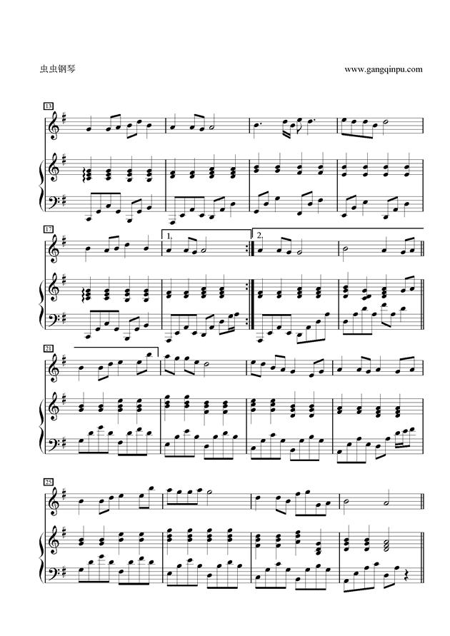 二胡对话大提琴