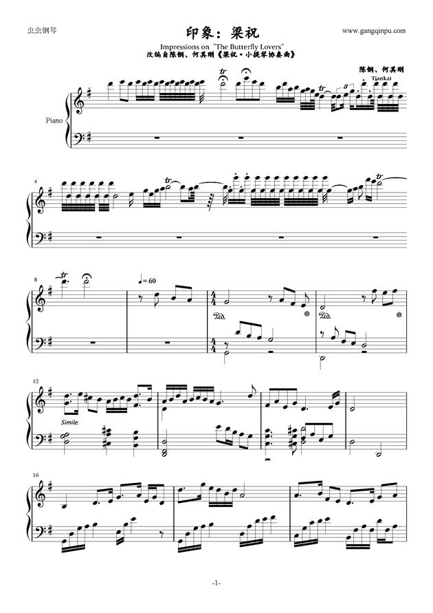 梁祝钢琴原版简谱_梁祝钢琴简谱