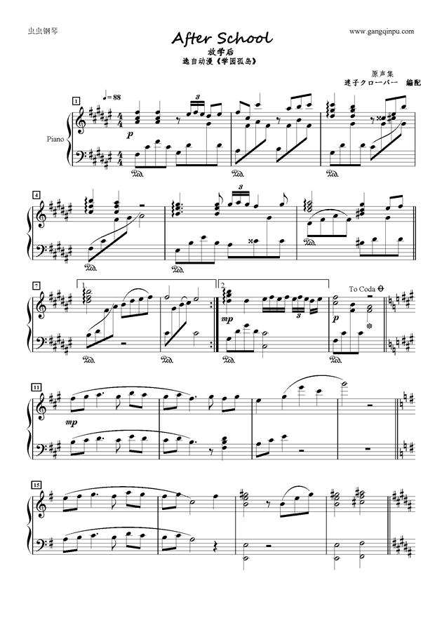 after school钢琴谱 第1页